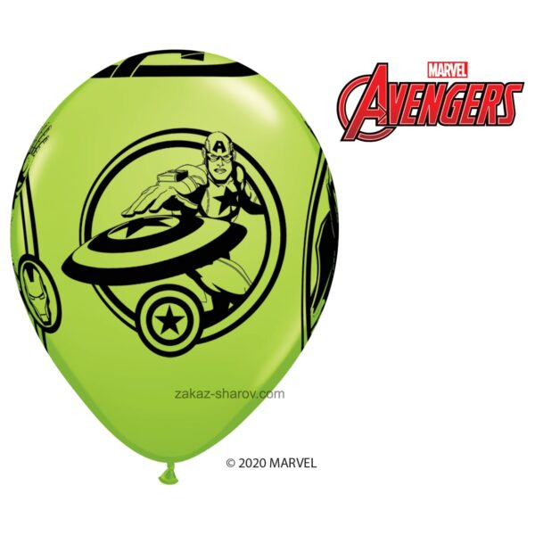 Шарик с принтом супергероев мстителей - Зеленый