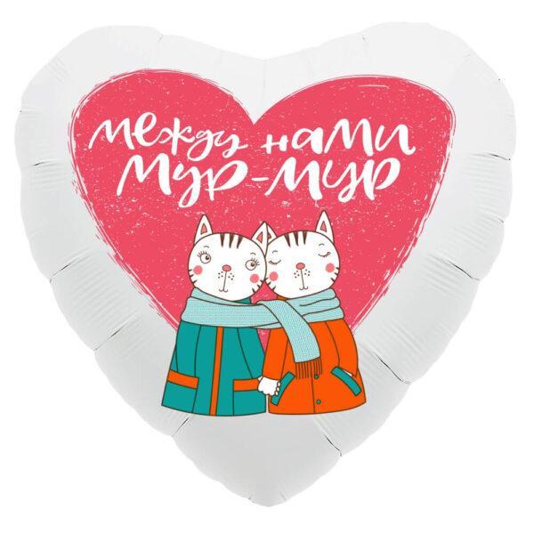 Шарик в форме сердца с рисунком